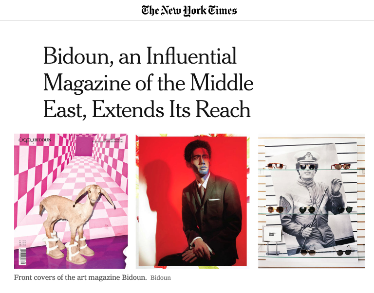 Bidoun in the New York Times